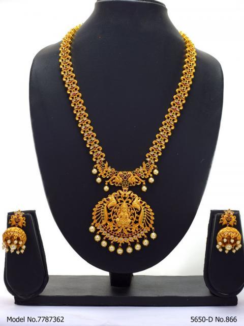 Antique Matt Gold Jewellery Collection