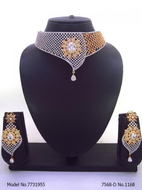 Diamond Replica   Closest than Real